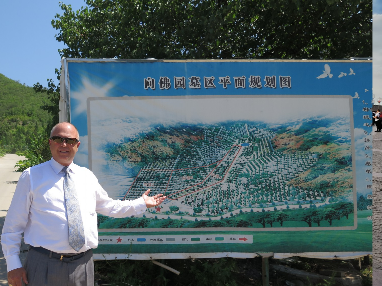 Visiting Cemeteries and Funeral Homes in Beijing China